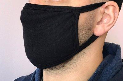 Многоразовая защитная маска Papa Cleans двухслойная Черная (0000000002914)