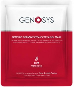 Ночная коллагеновая маска Genosys Overnight repair mask 16 г (8809392232042)