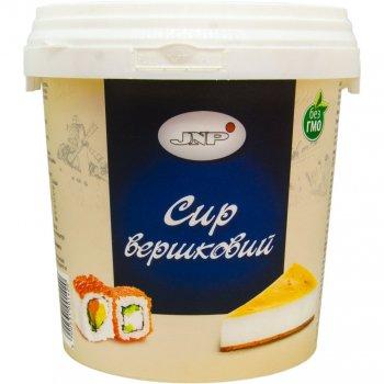 Крем-сир вершковий JnP 1кг