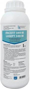 Универсальное дезинфицирующее средство Ласепт 344-М 1 л (4820169950062)