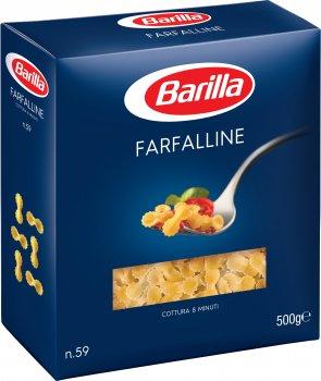 Макароны Barilla Фарфаллине 500 г (8076804765591)