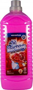 Кондиционер для белья Waschkonig Rotblumen 2 л (4260353550799)
