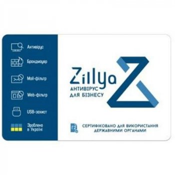 Антивірус Zillya! Антивірус для бізнесу 4 ПК 2 роки нова ел. ліцензія (ZAB-2y-4pc)