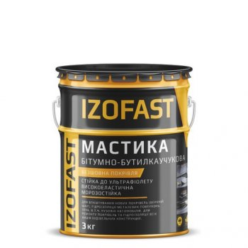 Мастика бітумно-бутилкаучукова Izofast 3 кг 10826655