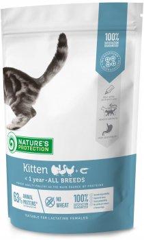 Сухой корм для котов Nature's Protection Kitten All breeds