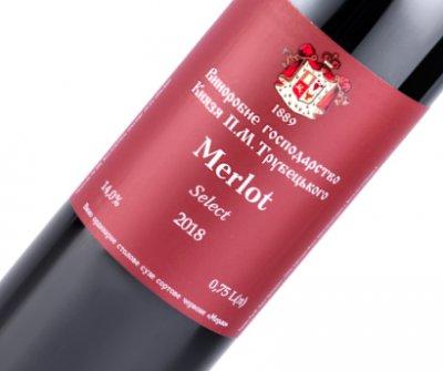 Вино Князь Трубецький Мерло Select ординарне червоне сухе 0.75 л 11-14% (4820149500645)