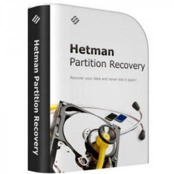 Системная утилита Hetman Software Partition Recovery Коммерческая версия (UA-HPR2.3-CE)