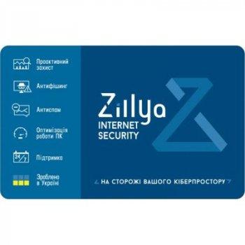 Антивирус Zillya! Internet Security 3 ПК 1 год новая эл. лицензия (ZIS-1y-3pc)