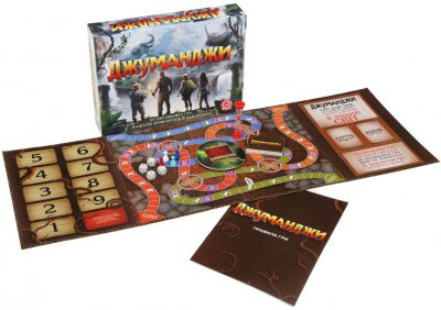 Гра настільна Arial Джуманджі (4820059911463)