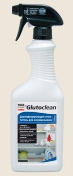 Дезинфицирующий очиститель для холодильника Glutoclean 0.75 л (11424210)