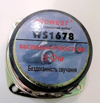 Широкополосные динамики Prowest, 7,5cm, 50Wt, 8Ohm WS-1678