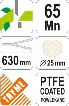 Секатор FLO 25 мм 630 мм (99104)