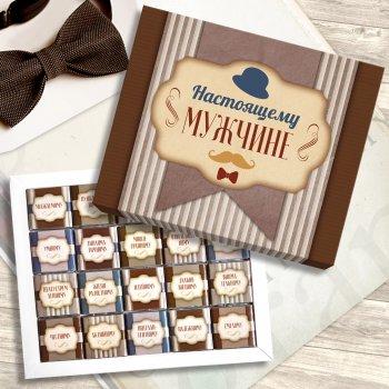 Шоколадный набор на 20 плиток Настоящему мужчине
