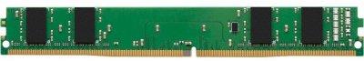 Оперативна пам'ять Kingston DDR4-2400 4096MB PC4-19200 ValueRAM (KVR24N17S6L/4)