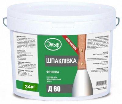 Шпаклівка акрилова для внутрішніх робіт Ельф Decor Д60 34 кг (відро) Біла (IG9089157126)