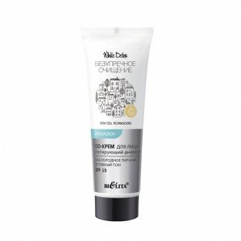 DD-крем для обличчя матуючий денний кисневе живлення і рівний тон Белита White Detox SPF 15 30 мл (4810151025847)