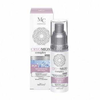 МезоФлюїд для обличчя Белита Cryomezo complex зволоження 72 години + Захист від старіння 20-30 років 50 мл (4810151025304)