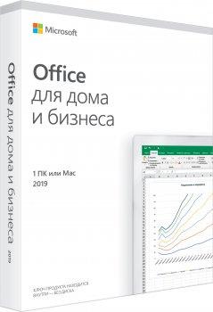 Microsoft Office Для дому та бізнесу 2019 для 1 ПК P6 (з Windows 10) або Mac (FPP — коробкова версія, російська мова) (T5D-03363)