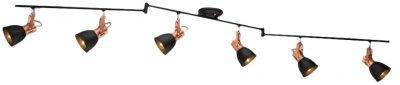 Світильник стельовий Arte Lamp A1677PL-6BK JOVI 40W E14 чорний (A1677PL-6BK)