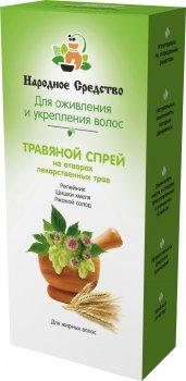 Травяной спрей Народное средство на отварах лекарственных трав для оживления и укрепления жирных волос 150 мл (4823015928093)