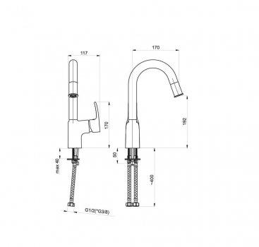 Змішувач кухонний RUBINETA Artis-33 (540040)