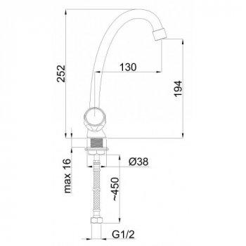 Смеситель кухонный RUBINETA R-6 Eco (R66001)