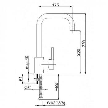 Змішувач для кухні Rubineta Ultra 37 (U70008)