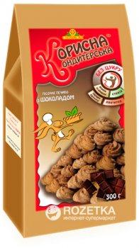 Упаковка печенья Корисна Кондитерська с шоколадом со стевией 300 г х 8 шт (4820158920564)