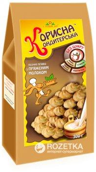 Упаковка печенья Корисна Кондитерська с топленым молоком со стевией 300 г х 8 шт (4820158920601)