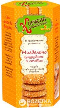 Упаковка печенья Корисна Кондитерська Миндально-кукурузного со стевией 300 г х 12 шт (4820158920632)