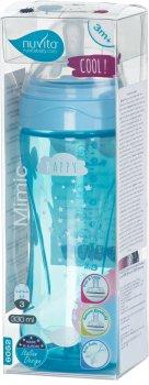 Детская Антиколиковая бутылочка для кормления Nuvita Mimic Cool 330 мл Голубая (NV6052SKY)