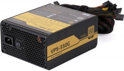 Vinga 550W (VPS-550G)
