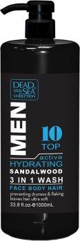 Гель для душа мужской Dead Sea Collection Тop10 3 в 1 для волос, лица и тела 1 л (7290107429375)