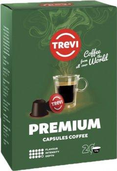 Кава в капсулах Trevi Premium Nespresso 5.5 г х 20 шт. (4820140051986)