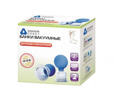 Набор банок для антицеллюлитного массажа Альпина Пласт 2 шт стеклянные с резиновой грушей 5 см