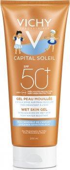 Солнцезащитный водостойкий гель Vichy Capital Soleil с технологией нанесения на влажную кожу для чувствительной кожи детей SPF 50+ 200 мл (3337875695206)
