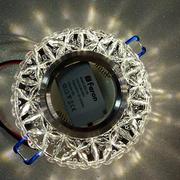 Вбудований світильник Feron 7103 з LED підсвічуванням