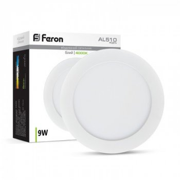 Світлодіодний світильник Feron AL510 9W коло білий 540Lm 4000K 145*18mm OL