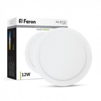 Світлодіодний світильник Feron AL510 12W коло білий 720Lm 4000K 170*18mm OL