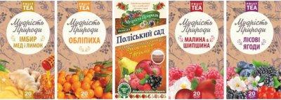 Набір чаю Мудрість Природи фруктового асорті 5 пачок по 20 пакетиків (38191031)