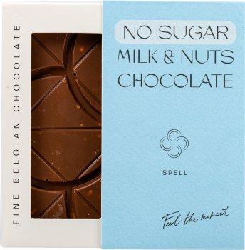 Шоколад Spell молочный с фундуком без сахара 80 г (4820207310964)