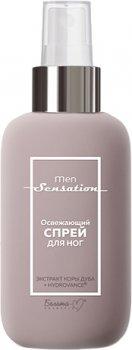 Освежающий спрей для ног Белита-М Men Sensation 100 мл (4813406009210)
