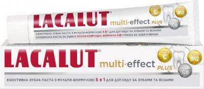Зубная паста Lacalut Мульти-эффект Плюс 75 мл (4016369661543)