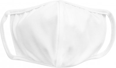 Набор защитных масок Anmerino многоразовых Белый S/M 2 шт (216465937)