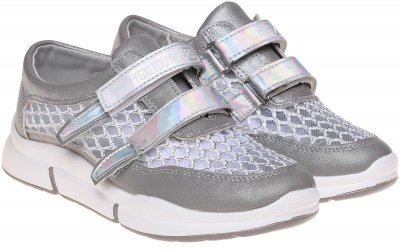 Кросівки Bessky HF9621-1 Сріблясті