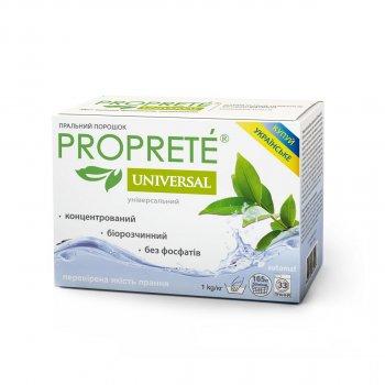 Пральний порошок Proprete Universal 1 кг