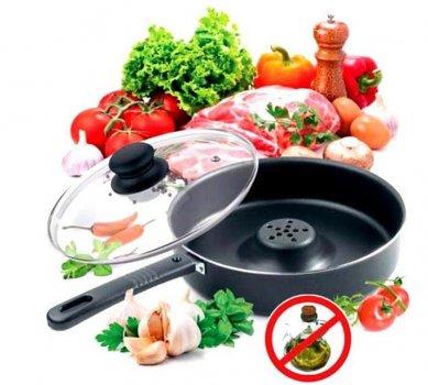 Сковорода Драй Кукер Tigaia Magica Dry Cooker 26 см