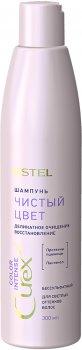 Шампунь Estel Professional Curex Color Intense Чистий колір для світлих відтінків волосся 300 мл (4606453065533)