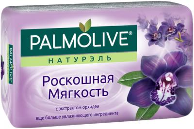 Мыло Palmolive Натурель Черная Орхидея 90 г х 6 шт (4606144007057)