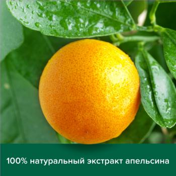 Мыло Palmolive Натурель Витамин С и Апельсин 150 г х 6 шт (8718951317444)